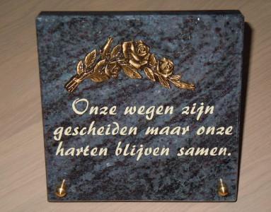 spreuken Begrafenissen Koen Van Damme 03